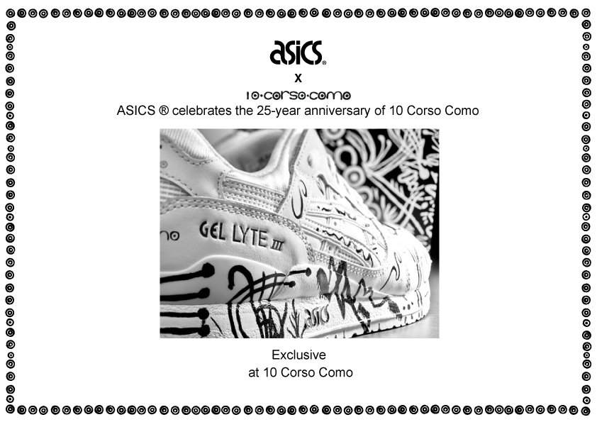 ASICS-x-newsletter - no dance